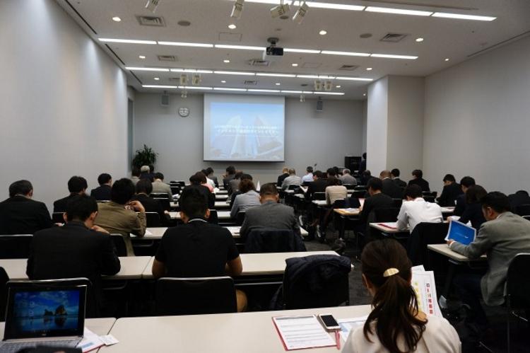 海外ビジネスEXPOセミナー