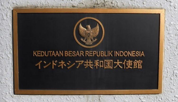 インドネシアのビザ取得に必要な書類と注意すべきポイント